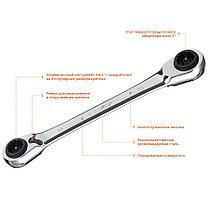 ЗУБР из 3 шт, 8-19 мм, набор накидных гаечных ключей трещоточных (27105-H3), фото 3