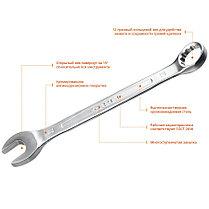 ЗУБР из 32 шт, 6 - 32 мм, набор комбинированных и рожковых гаечных ключей (27086-H32), фото 2
