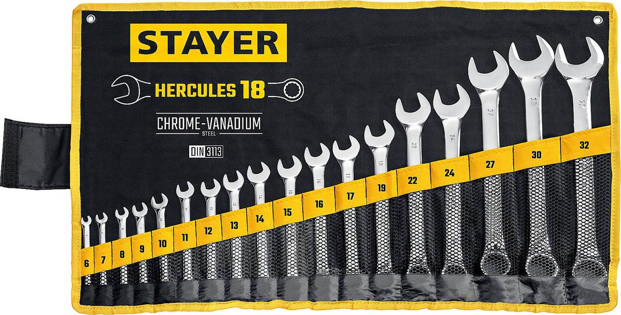 STAYER из 18 шт, 6 - 32 мм, набор комбинированных гаечных ключей HERCULES  (27081-H18_z01)