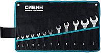 СИБИН из 7 шт, 8 - 24 мм, набор ключей гаечных рожковых (27013-H12)