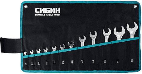 СИБИН из 7 шт, 8 - 24 мм, набор ключей гаечных рожковых  (27013-H12), фото 2