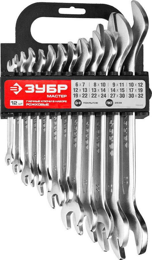 ЗУБР 12 шт., 6-24 мм, Cr-V сталь, хромированный, набор ключей гаечных рожковых (27011-H12)