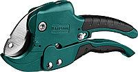 Ножницы для резки металлопластиковых труб GX-700 Kraftool, 42 мм (23406-42)
