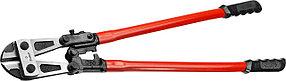 Болторез ЗУБР, 750 мм (23313-075)