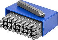 Клейма штамповочные ЗУБР высота буквы 6 мм, Cr-V сталь, серия «Профессионал» (21505-06_z01)
