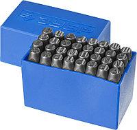 Клейма штамповочные ЗУБР высота буквы 8 мм, Cr-V сталь, серия «Профессионал» (21503-08_z01)