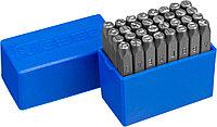 Клейма штамповочные ЗУБР высота буквы 6 мм, Cr-V сталь, серия «Профессионал» (21503-06_z01)