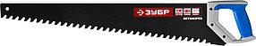 Ножовка по бетону (пила) ЗУБР, 1,5 TPI, 700 мм   (15157-70)