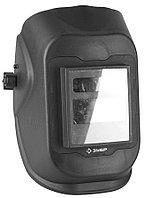 Щиток защитный лицевой для электро- и газосварщика ЗУБР, 98*42 мм, автозатемнение (11079)