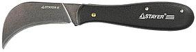 Нож складной Stayer для листовых материалов, 200 мм (09291)