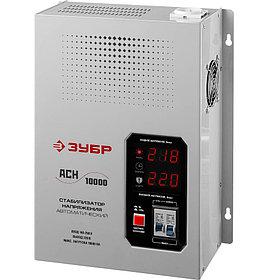 Профессиональный стабилизатор напряжения ЗУБР, АСН 10000, 10 кВт, 220 В (59387-10)