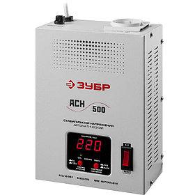 Профессиональный стабилизатор напряжения ЗУБР, АСН 500, 0.64 кВт, 220 В (59381-0.5)