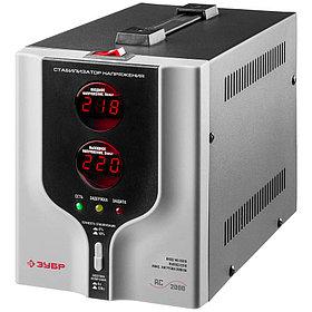 Профессиональный стабилизатор напряжения ЗУБР, АС 2000, 1,6 кВт, 220 В (59375-2)