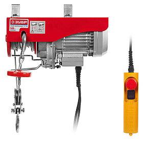 Тельфер электрический ЗУБР, 0,5 т (без полиспаста 0,25 т), канатный (ЗЭТ-500)