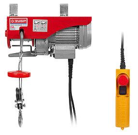 Тельфер электрический ЗУБР, 0,25 т (без полиспаста 0,125 т), канатный (ЗЭТ-250)