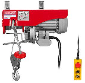 Тельфер электрический ЗУБР, 1 т (без полиспаста 0,5 т), 1600 Вт. (ЗЭТ-1000)