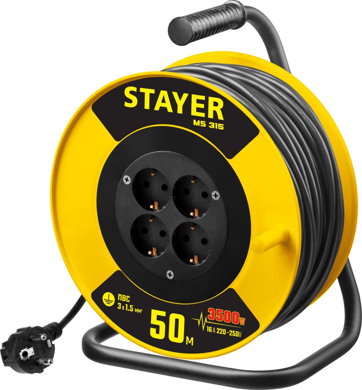 Удлинитель на катушке Stayer, 50 м, 3500 Вт, заземление, 4 гнезда, ПВС 3x1,5 кв мм (55078-50)