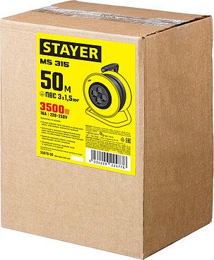 Удлинитель на катушке Stayer, 50 м, 3500 Вт, заземление, 4 гнезда, ПВС 3x1,5 кв мм (55078-50), фото 2