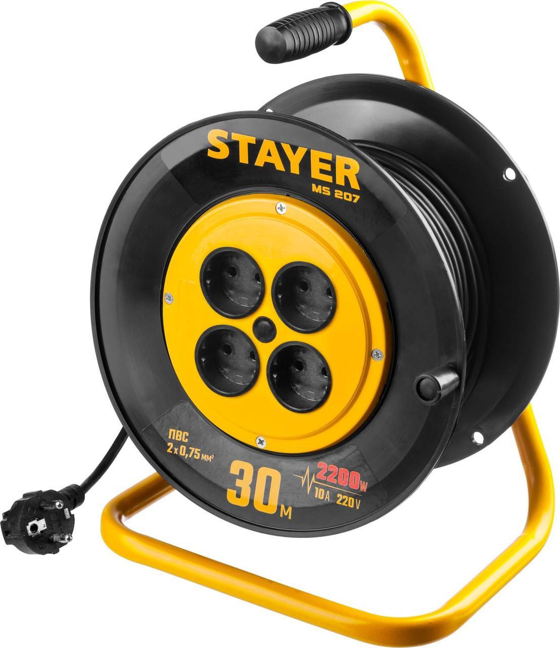 Удлинитель на катушке Stayer, MS 207, 20 м, 2200 Вт, ПВС 2x0,75 (55073-30_z01)