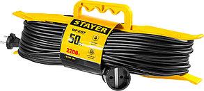 Удлинитель электрический силовой Stayer, 50 м, 2200 Вт, 1 гнездо (55018-50_z01), фото 3