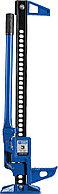 """Домкрат реечный Хай-джек ЗУБР, 3 т, 125-660 мм, серия """"Профессионал"""" (43045-3-070_z01)"""
