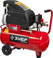 Компрессор электрический ЗУБР, 1500 Вт, 220 л/мин, 24 л, поршневой, масляный (ЗКПМ-220-24-1.5-H5)