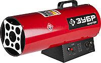 "Газовая тепловая пушка ЗУБР, 33 кВт, 760 м.куб/час, 2,6 кг/ч, серия ""Мастер"" (ТПГ-33000_М2)"
