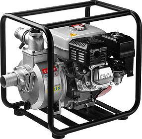 Мотопомпа бензиновая ЗУБР, 600 л/мин, 4-х тактный, 5,5 л.с (ЗБМП-600)