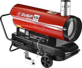 Пушка дизельная ЗУБР, 21 кВт, непрямой нагрев (ДПН-К9-21000-Д)