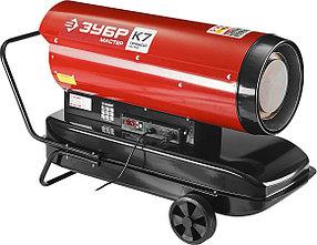 Пушка дизельная ЗУБР, 52 кВт, прямой нагрев (ДП-К7-52000-Д)