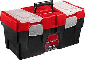 """Ящик для инструмента """"Нева-23"""" ЗУБР, 585*292*295 мм, (23""""), пластиковый (38323-23)"""