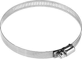 Хомуты ЗУБР, 105-127 мм, нержавеющая сталь, просечная лента 12,7 мм (37815-105-127-50)