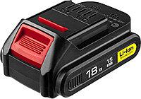Аккумуляторная батарея для шуруповерта ЗУБР, Li-Ion, 18 В, ДА-18-2-Ли (АКБ-18-Ли 15М2)