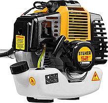 Триммер бензиновый Steher, 2.5 кВт / 3.3 л.с., 52 см3, разборная штанга (BT-2500-S), фото 3