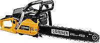 Бензопила STEHER (Штехер), 2.6 кВт/ 3.5 л.с., 450 мм (BS-58-45)