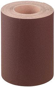 Шлифовальная шкурка, 200 мм x 20 м, №8, в рулоне, на тканевой основе (35503-08-200)