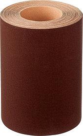 Шлифовальная шкурка, 200 мм x 20 м, №5, бобина, на тканевой основе, водостойкая (35503-05-200)