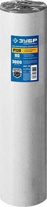 Шкурка шлифовальная ЗУБР, 800 мм х 30 м, Р120, в рулоне, на тканевой основе, водостойкая (35501-120), фото 2