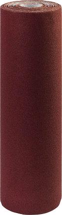Шкурка шлифовальная ЗУБР, 800 мм х 30 м, Р40, в рулоне, на тканевой основе, водостойкая (35501-040), фото 2