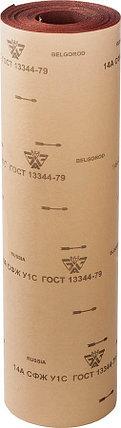 Шлифовальная шкурка, 800 мм x 30 м, №40, в рулоне, на тканевой основе, водостойкая (3550-040_z01), фото 2