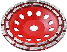 Чашка шлифовальная по бетону ЗУБР, 180 мм, L- 22.2 мм, алмазная, сегментная, двухрядная (33376-180)