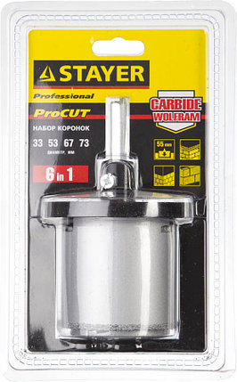 Набор кольцевых коронок Stayer, 6 шт: d=33-53-67-73 мм, карбид-вольфрамовое нанесение (33345-H6), фото 2