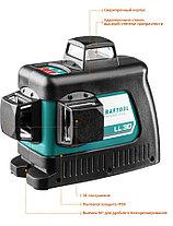 Нивелир лазерный Kraftool, 20-70 м, 360 градусов, сверхъяркий, IP54, точн. 0,2 мм/м,  (34640), фото 2