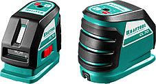 Нивелир лазерный линейный Kraftool, 20-70 м, сверхъяркий, IP54, точн. 0,2 мм/м, держатель (34660-2), фото 2