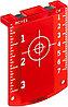 Нивелир лазерный линейный Kraftool, 20-70 м, сверхъяркий, IP54, точн. 0,2 мм/м, детектор, в кейсе (34660-4), фото 4