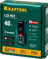 Лазерный дальномер Kraftool, дальность 5 см - 40 м, точность 1,5 мм (34763), фото 2