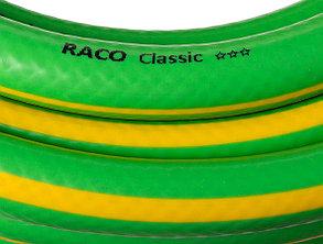 """Шланг поливочный CLASSIC, Raco, Ø 1"""" x 25 м, 15 атм., 3-x слойный, армированный (40306-1-25_z01), фото 2"""