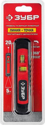 Уровень лазерный ТЛ-8 ЗУБР, 8 м, точность +/-0,4 мм/м, подставка-штатив (34926), фото 2