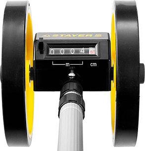 Мерительное колесо с телескопической рукояткой Stayer, 9999 м (34191), фото 2