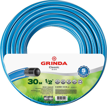 "Шланг садовый CLASSIC, Grinda, Ø 1/2"" х 30 м, 25 атм., 3-х слойный, армированный (8-429001-1/2-30_z02), фото 2"
